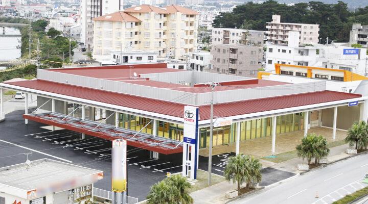 沖縄トヨタとトヨタカローラ沖縄の共同店舗