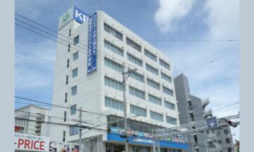 kbc国際電子ビジネス専門学校